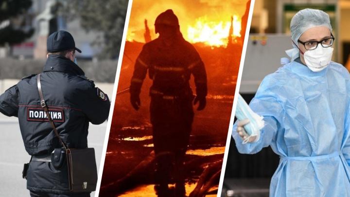 Сколько получают бюджетники в Екатеринбурге? Учителя, врачи, пожарные и полицейские назвали реальные зарплаты