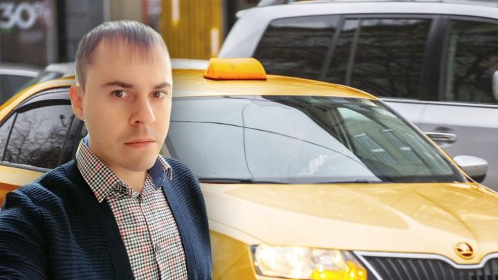 С карты новосибирца списали больше 12 тысяч за поездки в такси, но машины он не вызывал — как так вышло