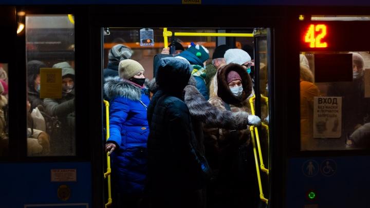 Почему в Архангельске не вводят QR-коды для общественного транспорта: отвечают власти