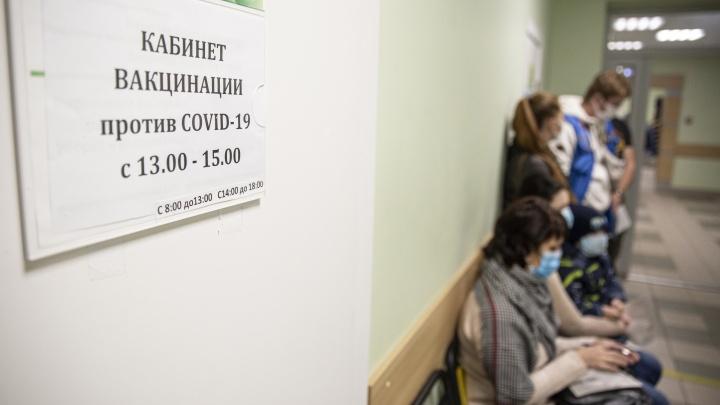 Ярославцы не смогли попасть на вакцинацию из-за того, что не набралась очередь из желающих