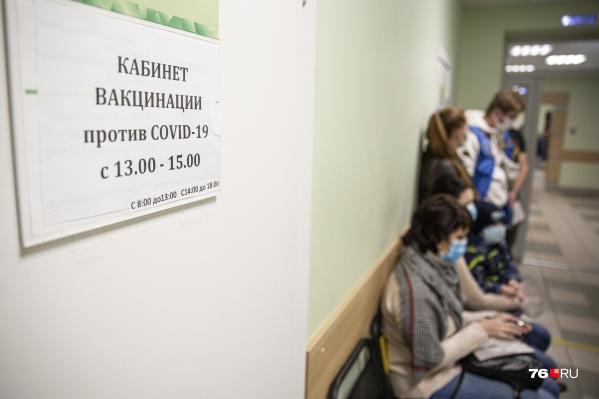 Не все ярославцы попадают на вакцинацию