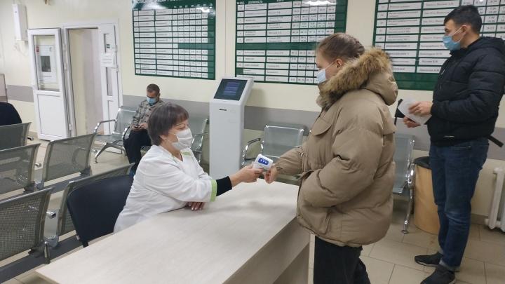 В Сысертской больнице, где врачи жаловались на невыплаты и «блатных» пациентов, до сих пор идет проверка