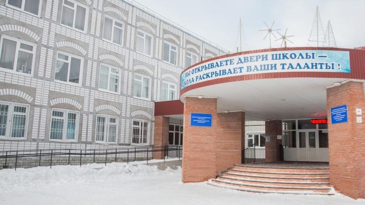 В самарском Минобре рассказали о режиме посещения школ в морозы