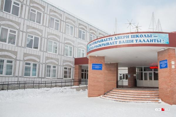 Руководителям школ предстоит решить, будут ли ученики приходить на очные занятия в морозную погоду