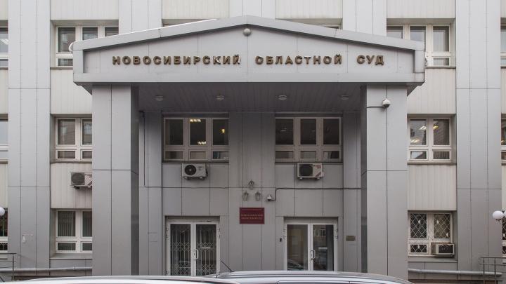 Разбойные нападения и вымогательства: прокуратура передала в суд дело новосибирской банды