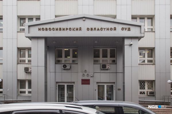 """По версии следователей, новосибирцы совершали свои преступления в период с февраля по апрель <nobr class=""""_"""">2020 года</nobr>"""