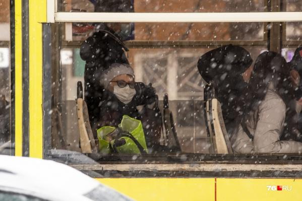 В Ярославле сейчас действует целый список ограничений из-за пандемии