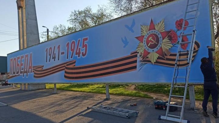 В Волгограде накануне 9Мая вандалы повредили стелу в честь Победы