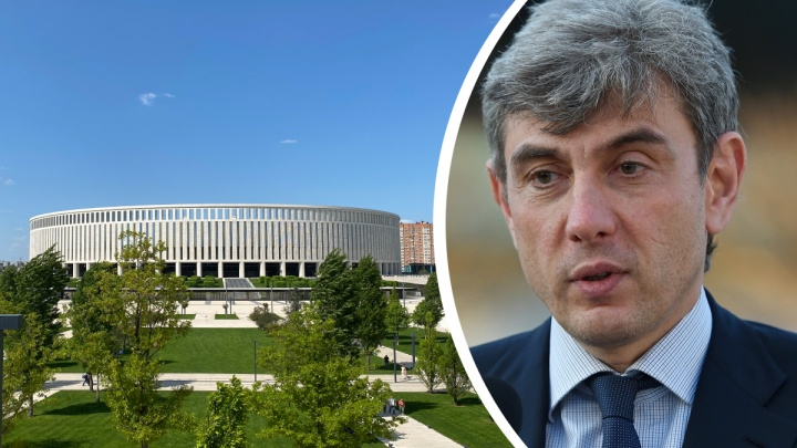 Стадион «Краснодар» предложили забрать у Галицкого и передать государству