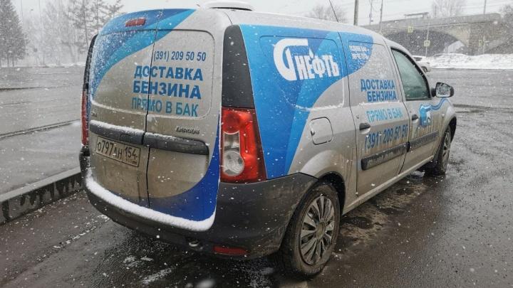 В Красноярске появились «АЗС на колесах»