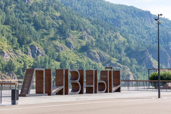 Дивногорск обрамляет удивительно красивый ландшафт, а еще у него очень интересная история