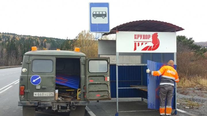 Дорожники разобрали остановку под Ачинском из-за надписи о Путине. Она появилась еще после выборов