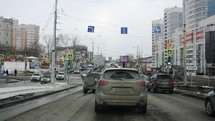 В центре Екатеринбурга установили новые камеры. Когда ждать штрафов