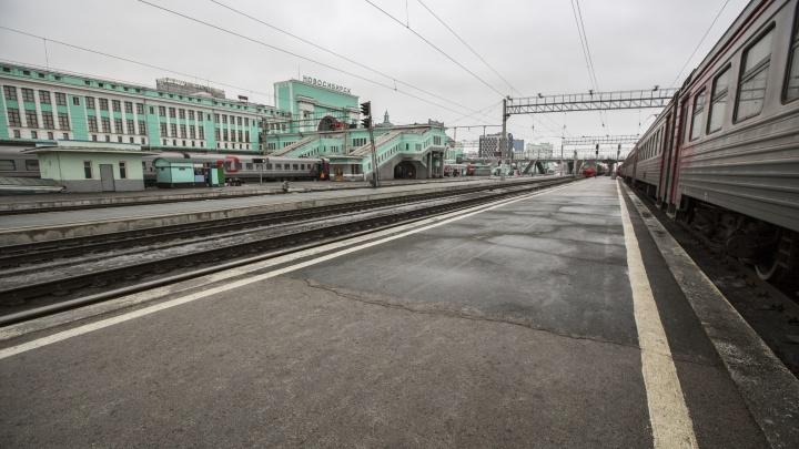 В Новосибирске под суд пошли сразу 6начальников пассажирских поездов— в чем их обвиняют