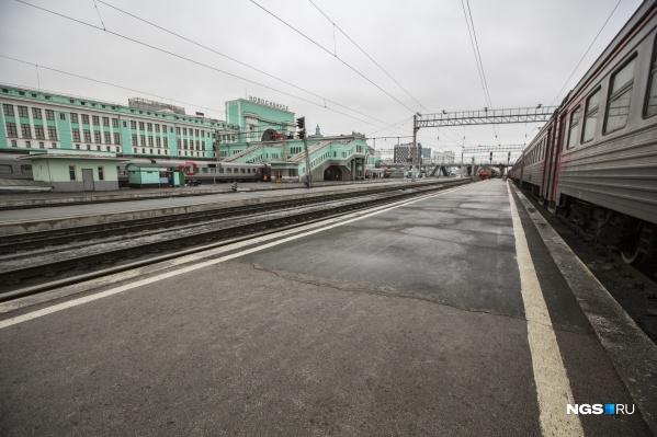 Дело начальников поездов рассмотрит Дзержинский районный суд