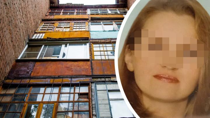 «Живая!»: в Ярославле нашли пропавшую сотрудницу отеля