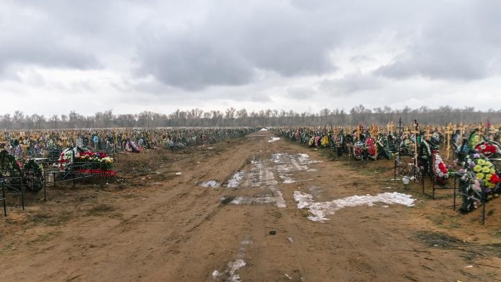 Стало известно, где в Самарской области хотят построить крематорий