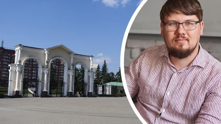 На преображение парка Маяковского потребуется два миллиарда рублей. Смотрим, что там появится