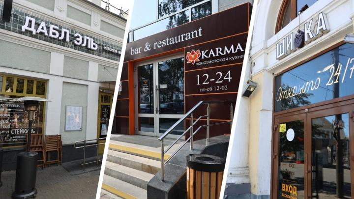 Паника на рынке или проверка спроса? Почему в Челябинске начался бум продаж и закрытий ресторанов и баров