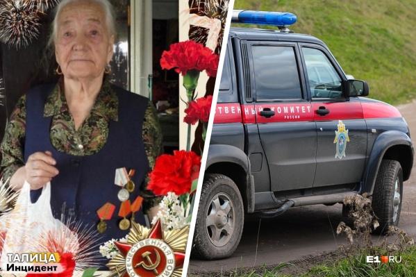 Бабушку убили 8 мая