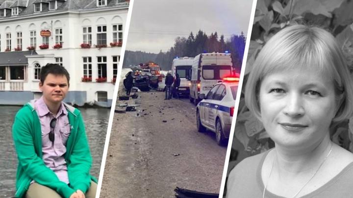 «Путешествовали семьей на машине»: в массовом ДТП под Переславлем погибла завуч ярославской школы