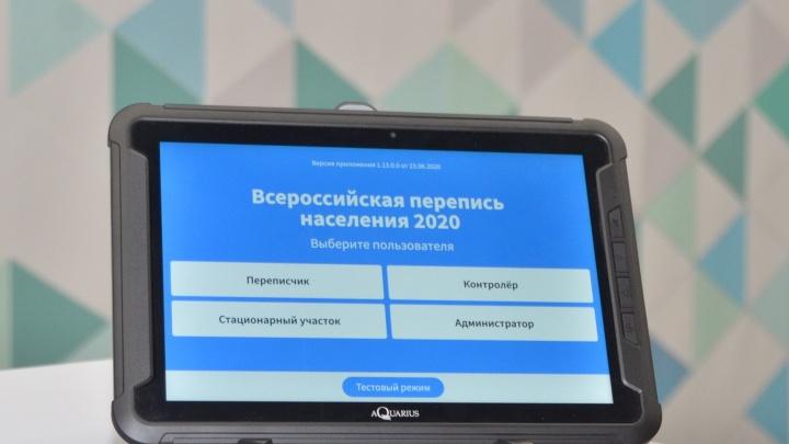 «Ростелеком» обеспечит круглосуточную техническую поддержку Всероссийской переписи населения