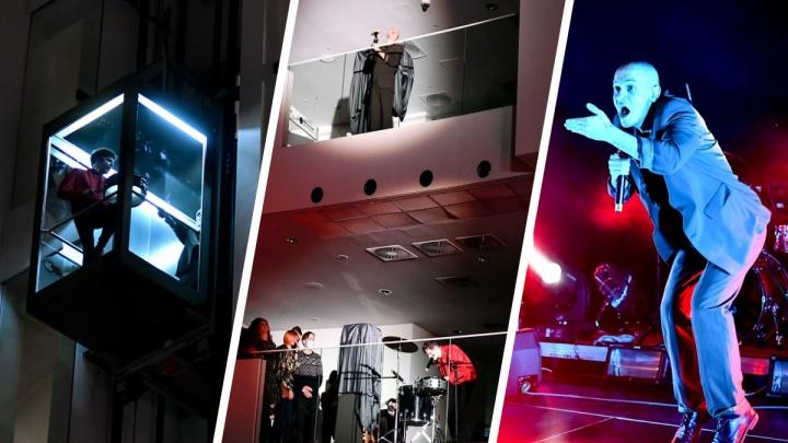 Выступали одновременно на трех этажах «Ельцин Центра»! Показываем концерт Shortparis в Екатеринбурге