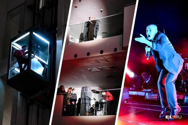 Зрители с интересом наблюдали за необычной трехэтажной «сценой», на которой расположились музыканты