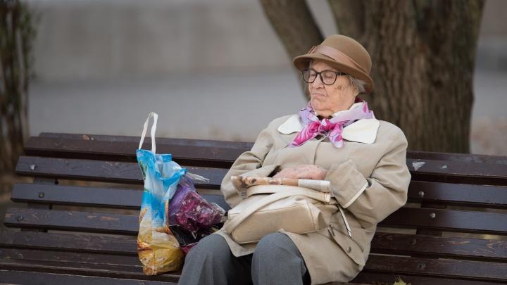 Пенсии вырастут в Ростовской области с 1 апреля