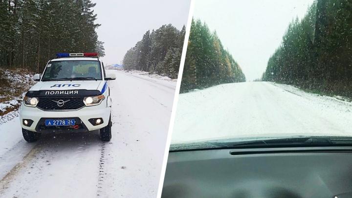 Трассы вокруг Красноярска завалило снегом. Под Дивногорском уже опрокинулся КАМАЗ с углем