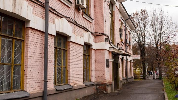 В Ярославле для администрации наркологической больницы купят иномарку за 2,5 млн рублей