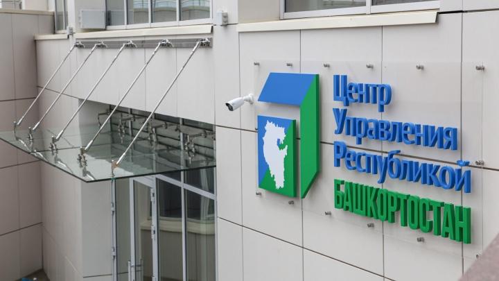 В Уфе на вооруженную охрану ЦУРа потратят почти три миллиона рублей