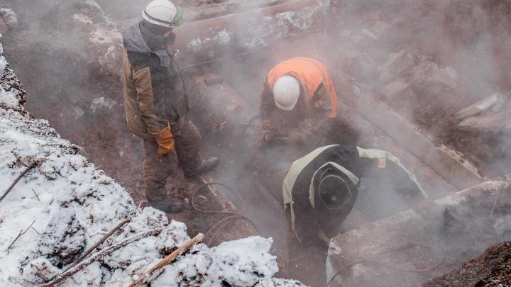 В центре Перми из-за аварии без воды остались десятки домов
