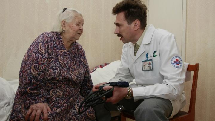В Курганской области к участникам войны на дом будут выезжать врачи