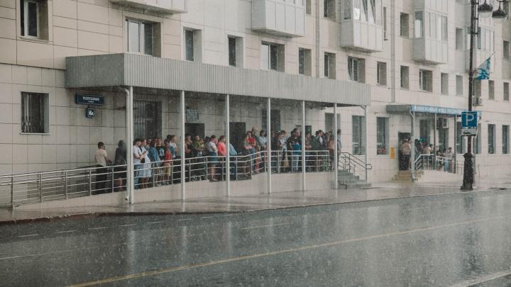 Арктическое вторжение принесет в Тюменскую область сильные ветра и дожди