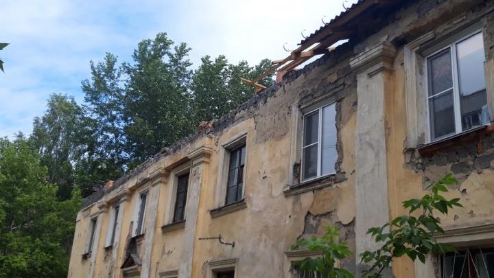 Зауралье получит дополнительный миллиард рублей, чтобы переселить людей из аварийных домов