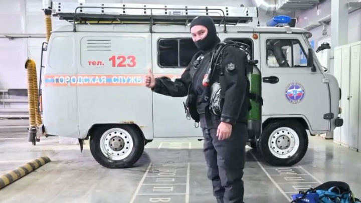 Кунгурские спасатели снова сняли видеочеллендж. На этот раз с переодеванием