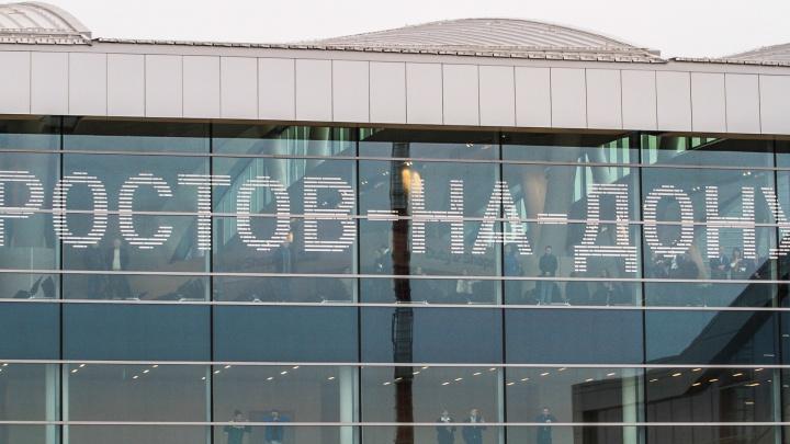 Три самолета задержались в аэропорту Платов из-за непогоды