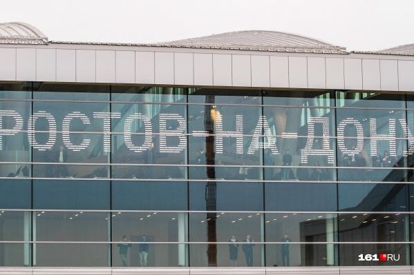 Самолеты использовали Платов как запасной аэропорт