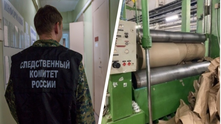 На бумажной фабрике в Тольятти станок перерезал работника