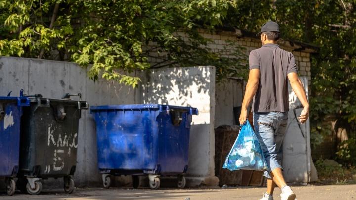 Выяснилось, почему в Самарской области не стали повышать тариф на вывоз мусора