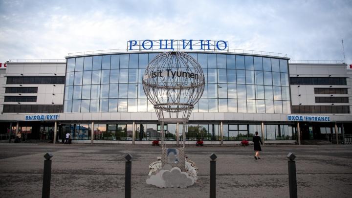 «Аэрофлот» возвращает рейсы из Тюмени в Москву