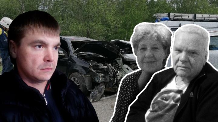 Спьяну погубил людей и пошел домой: суд отказался отправлять за решетку водителя из Нижнего Тагила