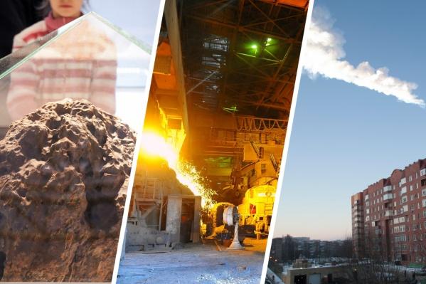 Думаете, о существовании Челябинска иностранцы узнали после падения метеорита? На самом деле гораздо раньше