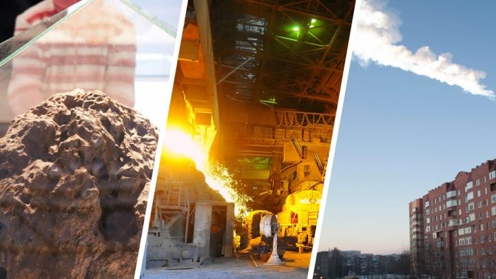 У кого что болид: метеорит и еще 9 историй из Челябинска, о которых писали на Западе