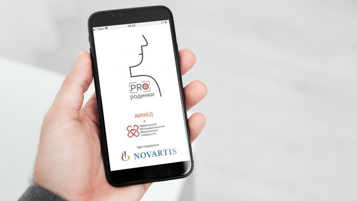 Нижегородские ученые создали приложение, определяющее рак кожи по фотографии