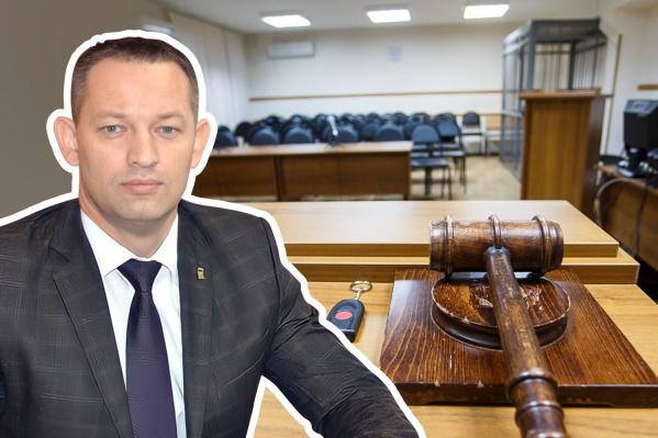 Сергею Фомину на два года запретили быть госслужащим