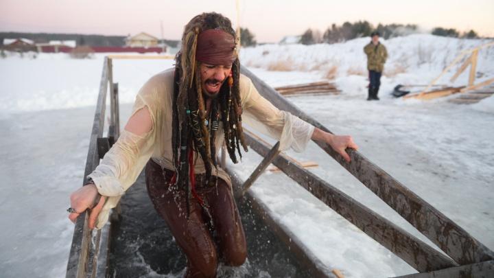 Синоптики рассказали, какой будет погода на Крещение в Екатеринбурге