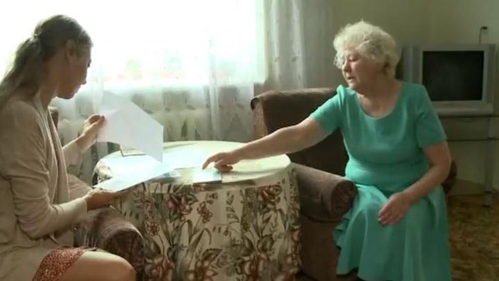 Жительницу Свердловской области при жизни записали в покойники