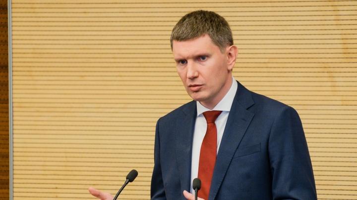 Максим Решетников назначен управляющим от РФ в Европейском банке реконструкции и развития